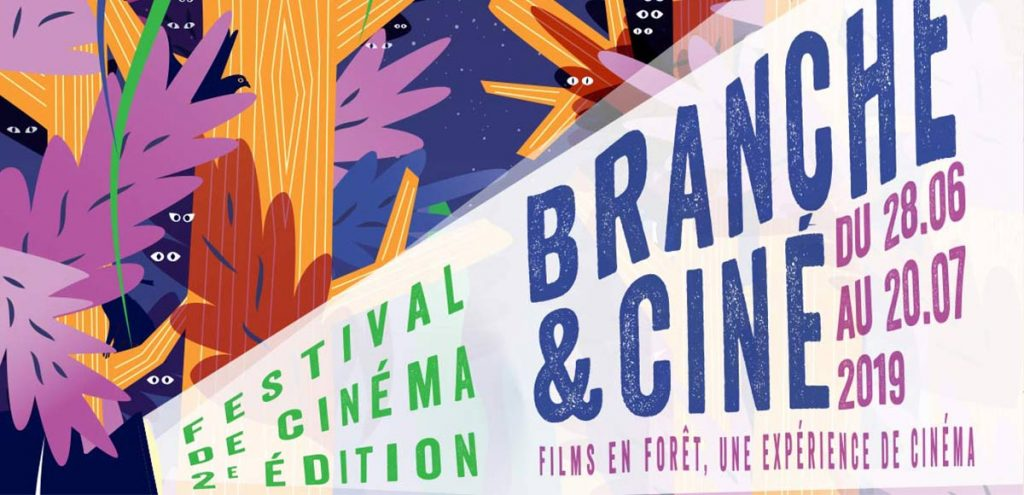 Branche & CIné projection films